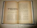 1906 Русско-Японская Война в сообщениях Генерального Штаба, фото №6