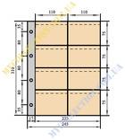 Лист вертикальный для календарей и визиток 245х310 мм формат Grand 10 шт., фото №2