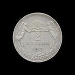 2 Кроны 1912 КВ Ангелы, Австро-Венгрия photo 2