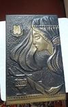 Чеканка панно Княжна Мери, фото №2