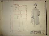 1956 Киев Альбом Текстиля большого формата Ручная работа