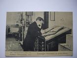 Почтовая карточка (открытое письмо) царского времени.