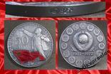225 50 лет СССР, серебро, эмаль, ЛМД photo 1