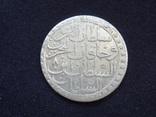 60 Пара Мустафа 3.Чекан Исламбул после 1171 г.х.. photo 1