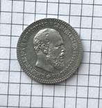 25 копеек 1894 г. photo 2