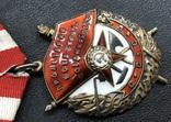 Орден Боевого Красного знамени № 185219 photo 3