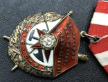 Орден Боевого Красного знамени № 185219 photo 5