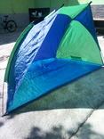 Палатка ракушка большая