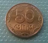 50 копеек 2003 год в наборном пластике. photo 2