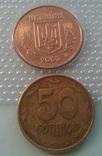 50 копеек 2003 год в наборном пластике. photo 3