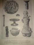 1958 Археология Япония Тираж 2300