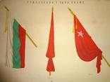 1956 Альбом Декораций Соцреализм Болгария