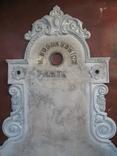 Рукомойник - умивальник Австро-Угорщина (H.BOGDANOWICZ) photo 2