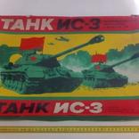 Электромеханическая модель танка ис-3, масштабная модель 1.30