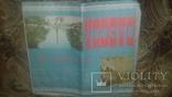 Карта Одессы. 1979 г. Москва. Туристическая схема., фото №3