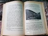 Д-р Ю.Целевич. Його наук.діяльність. Написав Б.Барвінський. 1927 р., фото №10