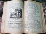 Д-р Ю.Целевич. Його наук.діяльність. Написав Б.Барвінський. 1927 р., фото №12