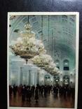 """Открытка """"Георгиевский зал в Кремле"""" (1957), фото №2"""