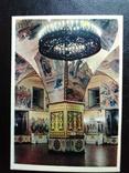 "Открытка ""Грановитая палата"" (1957), фото №2"