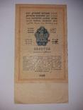 1 рубль золотом 1928 року photo 2