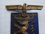 Знак Третий Рейх земельный № 1 photo 3