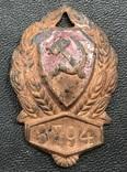 Нагрудный знак. Милиция РСФСР. 8794 photo 1