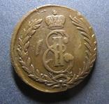 5 копеек 1772 г. КМ photo 2