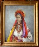 '' Дівчина в національному Українському вбранні ''