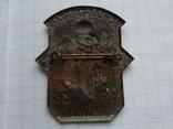 Знак Третий Рейх земельный № 3 photo 2