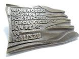 Польша. Ленин, барельеф 0,5 кг, фото №5
