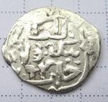 Данг хана Бек-Пулада, 794 год Хиджры, чекан Махрусса Крым. photo 2