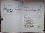 Орден Красной Звезды №3770117 за Афган посмертно photo 3