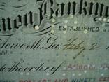 США чек 1915 год на 75,90$ водяные знаки photo 6
