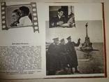 1957 Киев Комсомол Украины Альбом photo 2