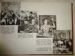 1957 Киев Комсомол Украины Альбом photo 3