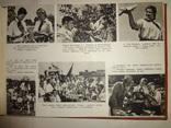 1957 Киев Комсомол Украины Альбом photo 4