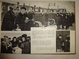 1957 Киев Комсомол Украины Альбом photo 5