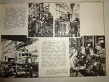 1957 Киев Комсомол Украины Альбом photo 7
