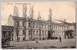 Полтава Гостиница Воробьева