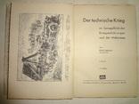 1938 Техника нацистов в Германии Оригинал