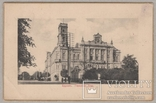 Херсон Городская дума 1915