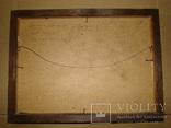 Картина old tbilisi с подписью photo 3