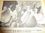 1958 Українська поетична творчість з Автографами Ректорів