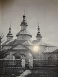 Древ'яна Архітектура Лівобережної України photo 12