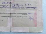 Личная подпись Л. И. Брежнев. Автограф 1937 года.