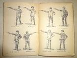1940 Оружие Техника Методика Стрельбы Библиотека Командира