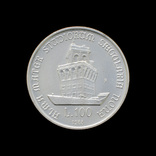 100 Лир 1988 900 лет Болонскому университету, Италия