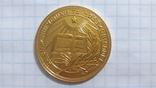 Золотая школьная медаль УССР образца 1954 года photo 1