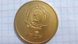 Золотая школьная медаль УССР образца 1954 года photo 3