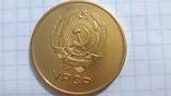 Золотая школьная медаль УССР образца 1954 года photo 4